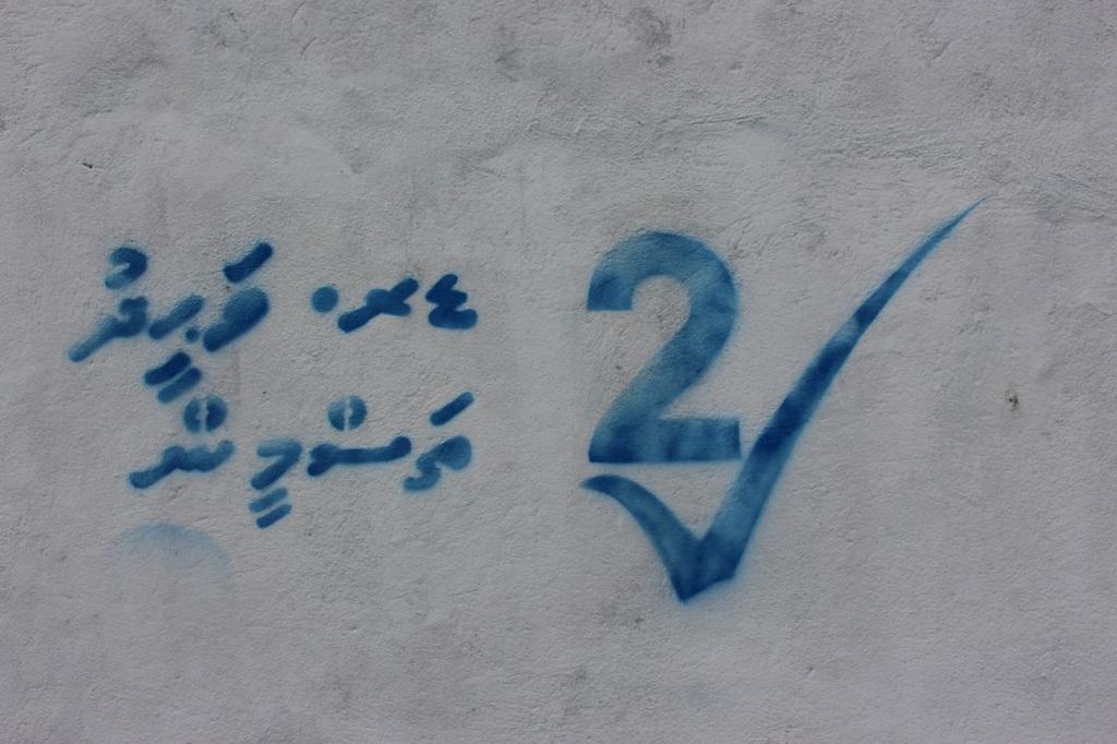 number 2 politics